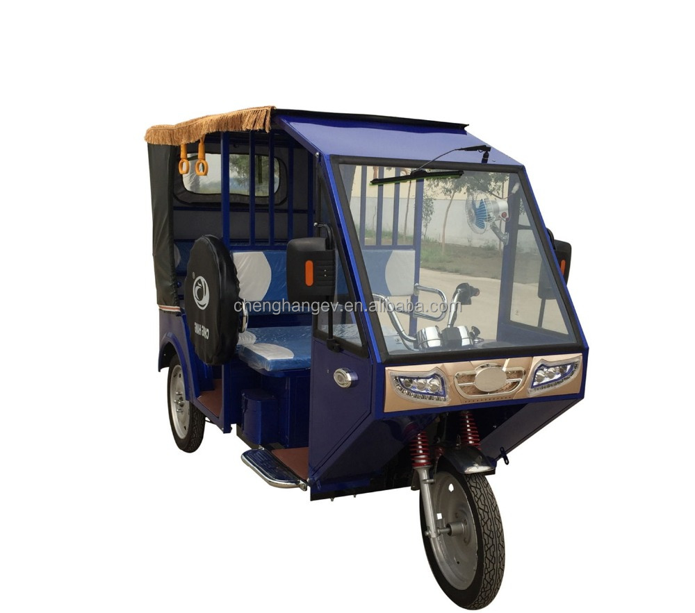 Nepal Differential transmission electric three wheeler tricycle for passenger