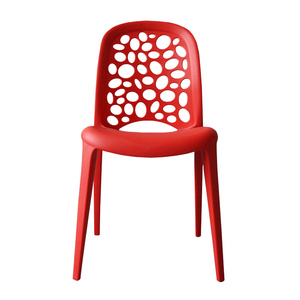 JOHOO Modern Hollow Plastic Chair Cafe Peacock Seat Learning Chair