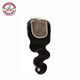 Wholesale 5A High Quality Brazilian Body Wave Closure