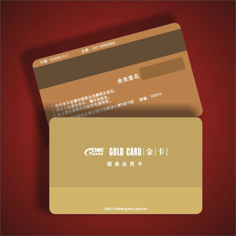 Magnetic strip plastic hotel room key card for access buy hotel magnetic strip plastic hotel room key card for access reheart Gallery