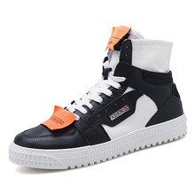 Fashion Sneakers Men Street Jordan Basketball Shoes