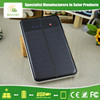 New safety electric car solar charger