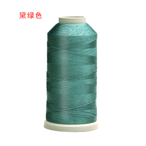 150D/2 120D 100% Viscose Rayon Polyester Embroidery Thread/yarn