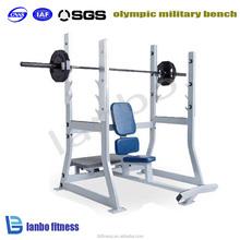 China Military Fitness, China Military Fitness Manufacturers