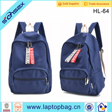 2017 Alibaba new active teens school book bags hot style school bags of latest designs