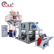 Songsheng MODEL Twin Sterven film <span class=keywords><strong>blow</strong></span> print machine