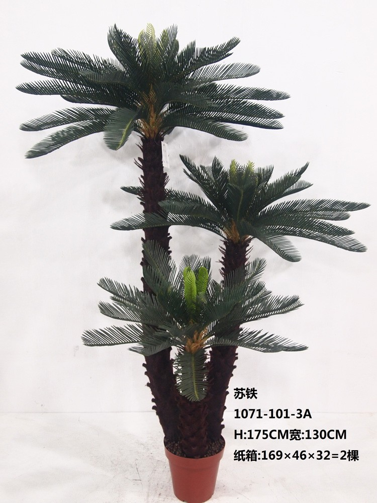 artificial bonsai sago cycad palm trees for sale buy cycad artificial sago cycad artificial. Black Bedroom Furniture Sets. Home Design Ideas