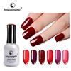 fengshangmei brand no base no top coat gel polish one step gel nail polish