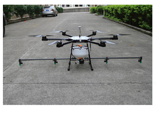 GPS Intelligent aviation plant protection machine 5L agricultural Drone sprayer ultralight aircraft