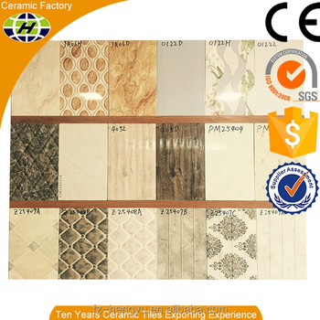 200x300mm Bathroom Tiles Catalogue - Buy Bathroom Tiles Catalogue ...