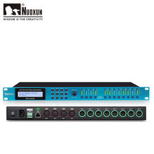 4 input 8 output DSP professional digital audio 프로세서 와 RS232 <span class=keywords><strong>인터페이스</strong></span>