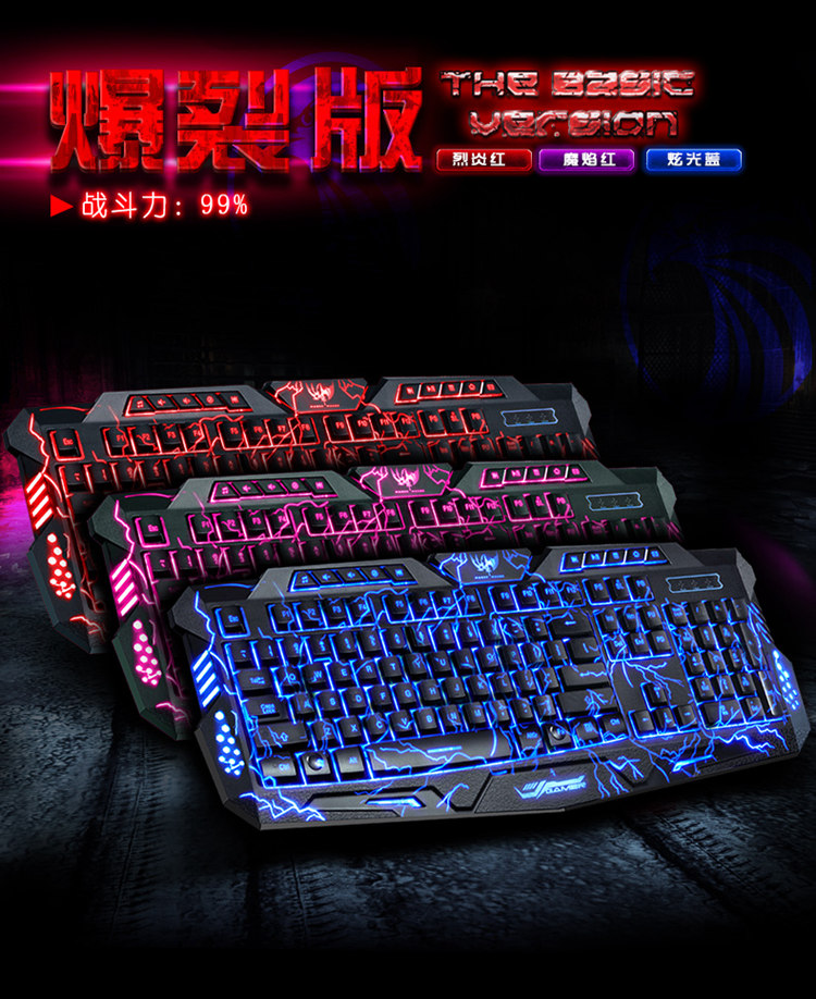 Factory  Cheaper Wired Colorful Keyboard Sticker for Gaming