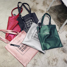 L1457A Alibaba wholesale cheap shopping bag foldable big volume tote bag wholesale