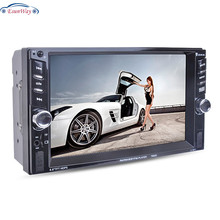 "7652 2DIN 6,6 'HD touchscreen Radio Player autoradio <span class=keywords><strong>Bluetooth</strong></span> 2Din HD touchscreen Auto Radio Player autoradio 6,6"" <span class=keywords><strong>bluetooth</strong></span>"