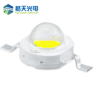 China Epileds/Epistar/Bridgelux chip infrared diode led