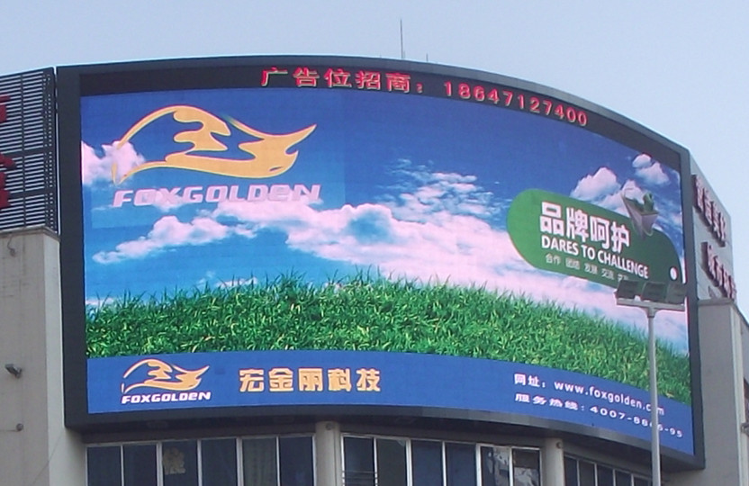 Shenzhen Best Price Outdoor Waterproof HD High Brightness Full Color P10 Led Display Screen