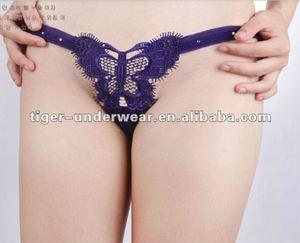 37d69383de231 Butterfly Underwear