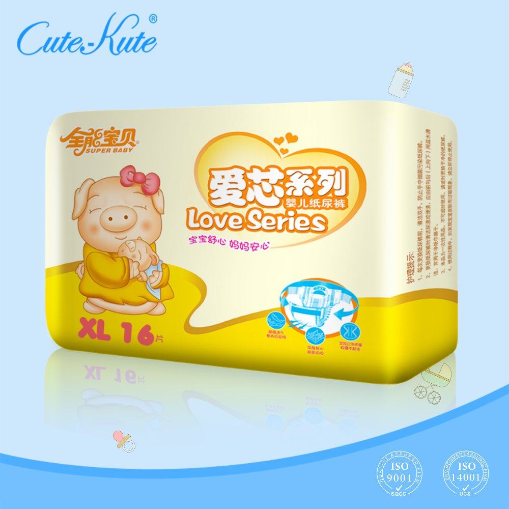 adult baby diaper stories diapers wholesale - buy stories diapers