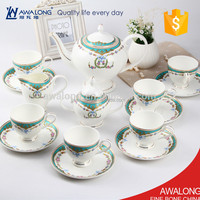 Green color flower decal Tea coffee set Used Fine Bone China porcelain