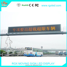 Shenzhen RGX wifi remote control scrolling advertising moving signs/led letter sign board