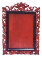 Wild Passion Wooden Frame