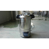 /product-detail/dsx-280b-vertical-high-pressure-sterilizer-autoclave-for-hospital-60795011165.html