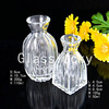 DF0027 wholesale crystal aroma home fragrance diffuser, aroma scented reed diffuser
