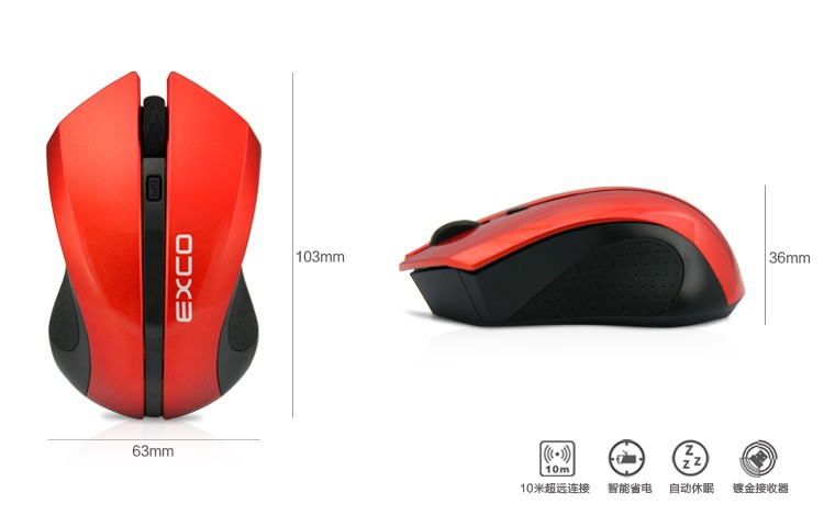 EXCO 2016 newest design alibaba express custom computer cute wireless laptop mouse