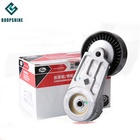 GTA1036 Chinese Factory Wholesale Auto Parts Belt Tensioner For Nissan Tiida For Kia