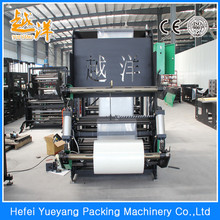 High Speed Center Sealing Bag Making Machine