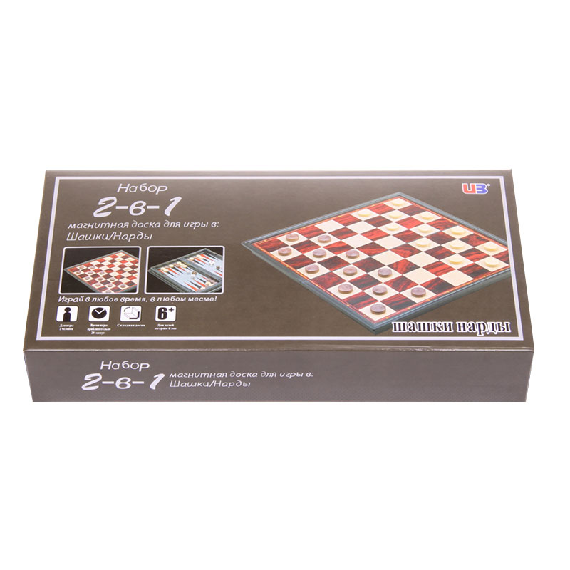 Wholesale 2 in 1 kids toy intelligent toy chess toy for kids play game .jpg