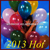 High Quality Latex Balloon Wholesale
