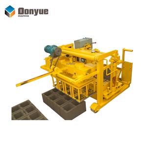 China Hollow Blocks Manufacturing Machine, China Hollow