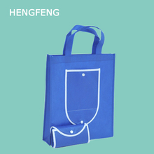 Wholesale Non Woven Cheap Reusable Biodegradable Folding Tote carrier Shopping Bag
