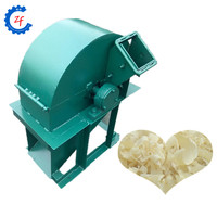 Agricultural Machinery Wood Crushing Machine / Wood Chip Crusher