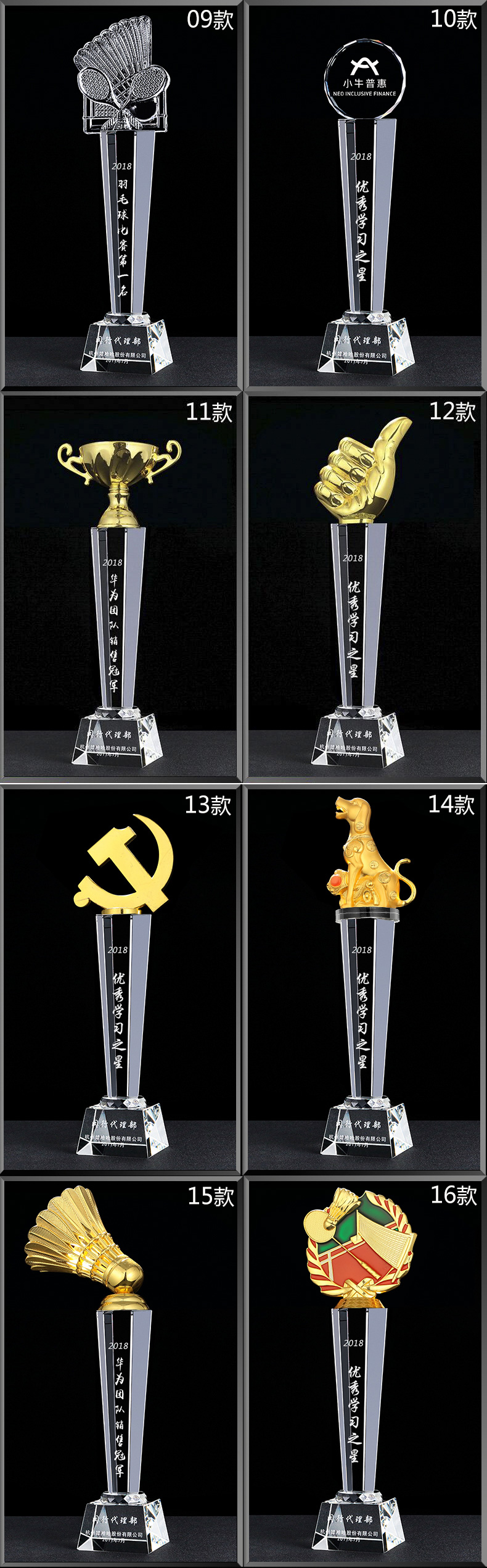 Best selling crystal shield trophies and awards with 3d laser printing own logo