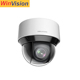 Mini ptz cctv camera Hikvision 3mp network IR ip poe camera ptz DS-2DE4A320IW-DE