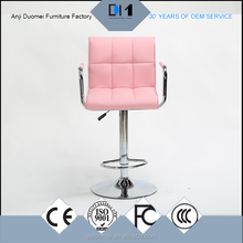 DM-811W bar chair living room canadian bar stool manufacturers pu leather