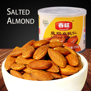 high proteinroasted and salted almond kernel