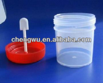 Stool S&le Cup Stool S&le Cup Suppliers and Manufacturers at Alibaba.com & Stool Sample Cup Stool Sample Cup Suppliers and Manufacturers at ... islam-shia.org