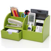 Для хранение офисных принадлежностей коробка из искусственной кожи Настольный органайзер ручка/карандаш держатель пульт дистанционного у...(Китай)