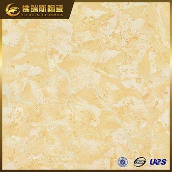 Item FS2507 Raised Marbonite Marble Floor Tiles Design Pictures Price. Item fs2507 Raised Marbonite Marble Floor Tiles Design Pictures
