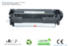 made in china product compatible canon FX9 toner cartridge