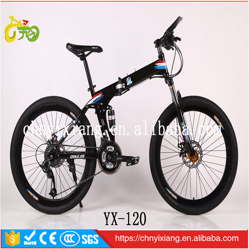 Best selling full suspension hummer used folding mountain bike for outdoor sports