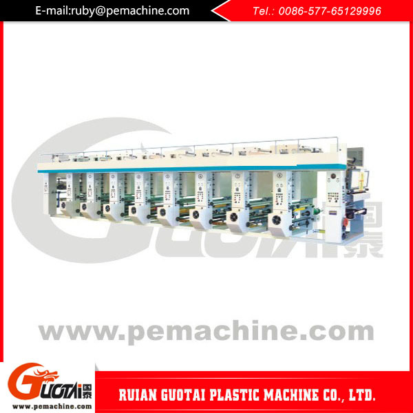 New design fashion low price newspaper printing machine