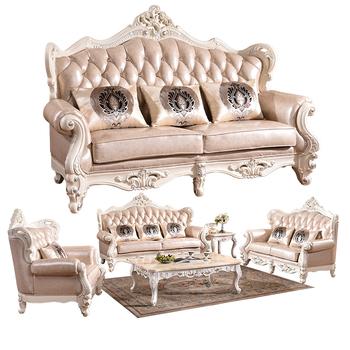 2017 Latest Wedding Sofa Set Designs