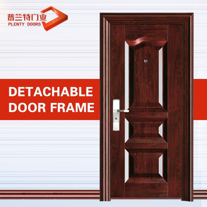 Iran Design Security Steel Door Prices