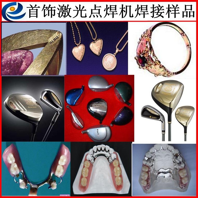 Prezzo di fabbrica di alta qualità laser di saldatura gioielli macchina per oro argento in lega di titanio braccialetti in vendita