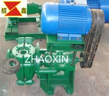 reliable operation and long service life mining slurry pum