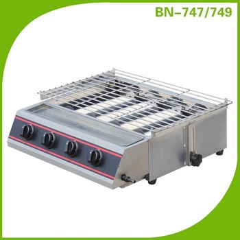 New Design Smokeless Commercial Gas Bbq Grill Bn-747/749